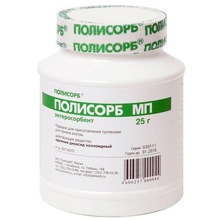 Препарат «Полісорб»