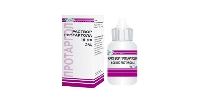 препарат Протаргол