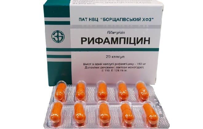 препарат Рифампіцин