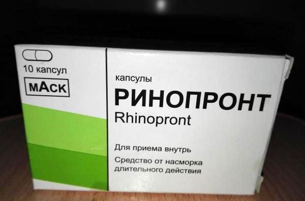 препарат Рінопронт