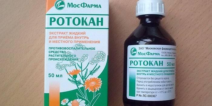 Препарат Ротокан в пляшці