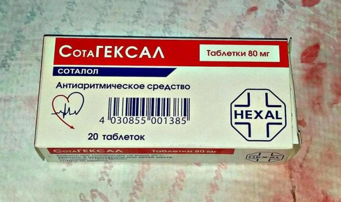 препарат сотагексал