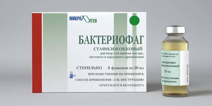 Препарат стафілококовий Бактериофаг