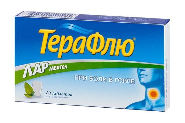 препарат Терафлю Лар Ментол
