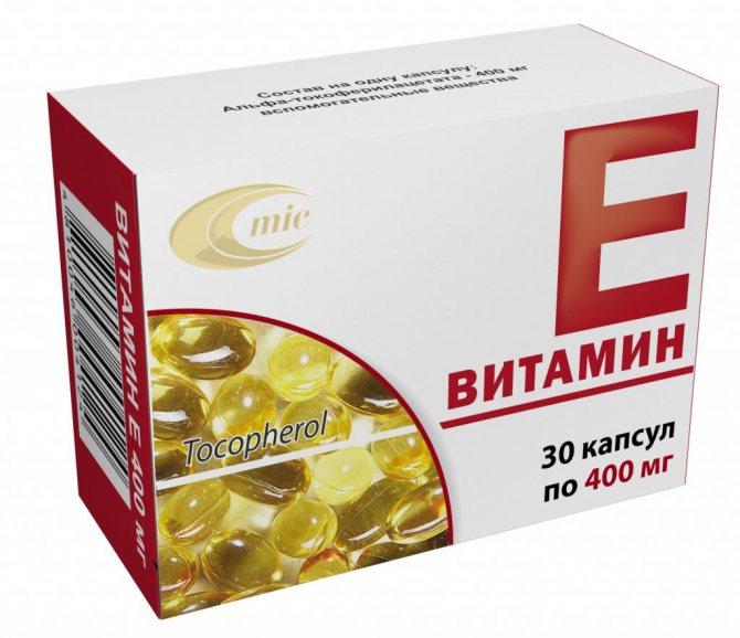 Препарат Вітамін Е