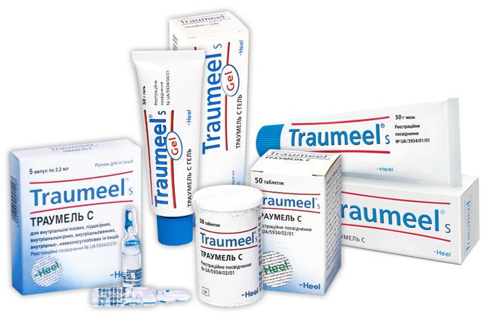 Препарат випускається у формі мазі, гелю, таблеток, краплею