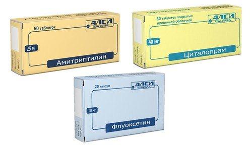 Препарати-антидепресанти
