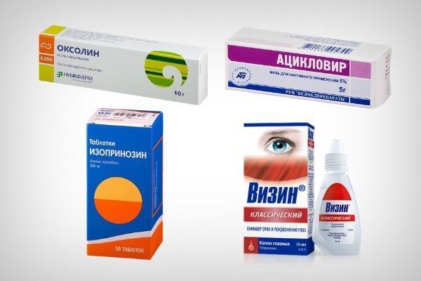Препарати для лікування кератиту