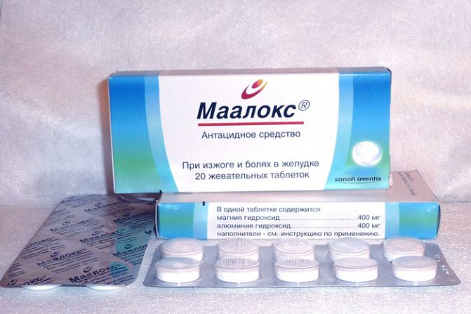 Препарати для лікування підшлункової залоза.  Як пити таблетки, коли болить, запалений, обострения.  список