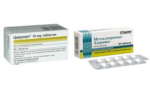 Препарати для Поліпшення моторики шлунка