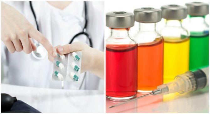 Препарати і таблетки від малярії