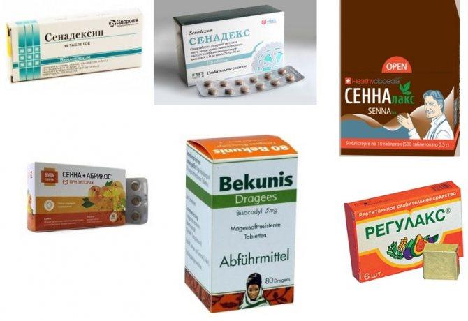 Препарати на основе сіни