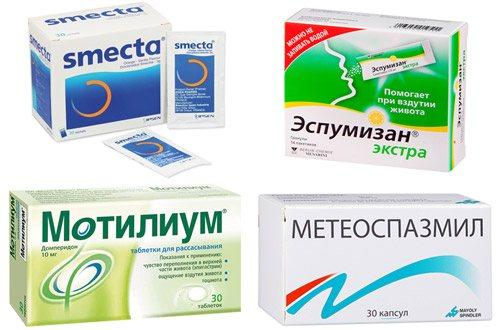 препарати від здуття: Смекта, Еспумізан, Мотилиум, Метеоспазміл