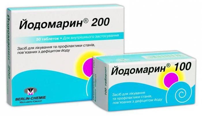 препарати при гіпотіреозі