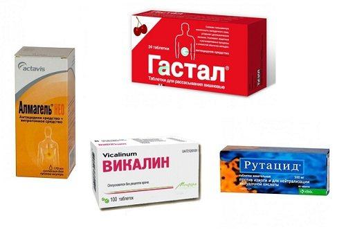 Препарати при поверхнево гастродуоденіті