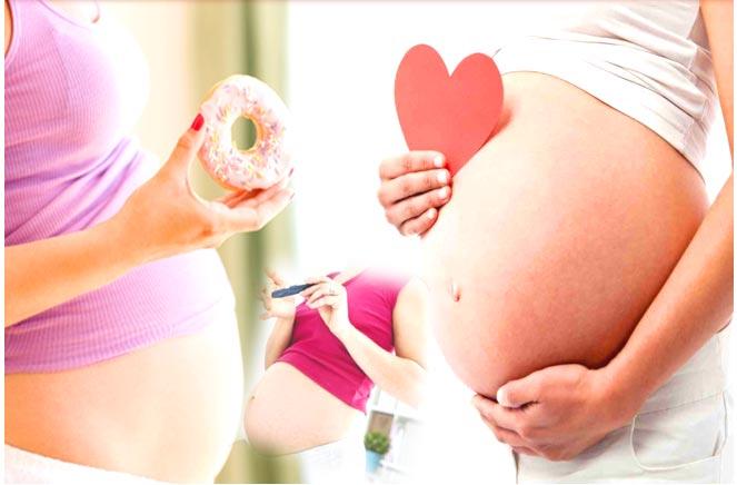 при вагітності