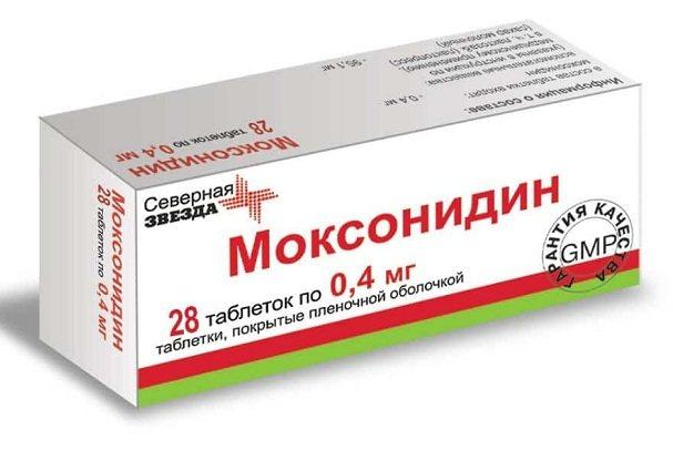 При якому тиску приймати Моксонидин: інструкція, відгуки