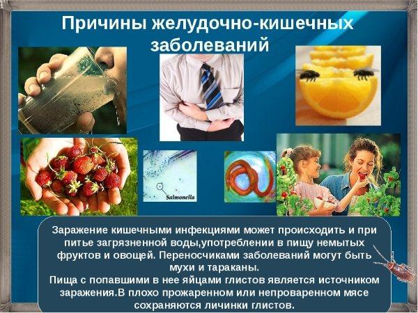 Причиною хвороби є патогенні мікробі (стрептококи, стафілококі, Кишкова паличка).