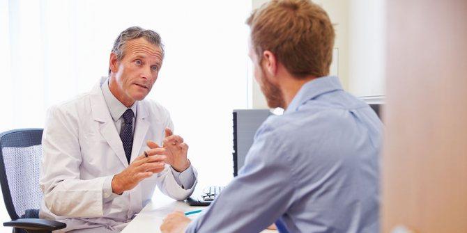прийом і огляд у лікаря терапевта