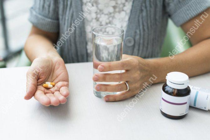 прийом медикаментів