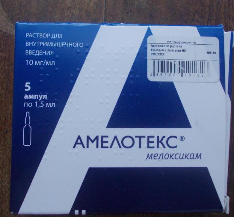 застосування уколів амелотекс