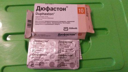 Приклад препарату Дюфастон