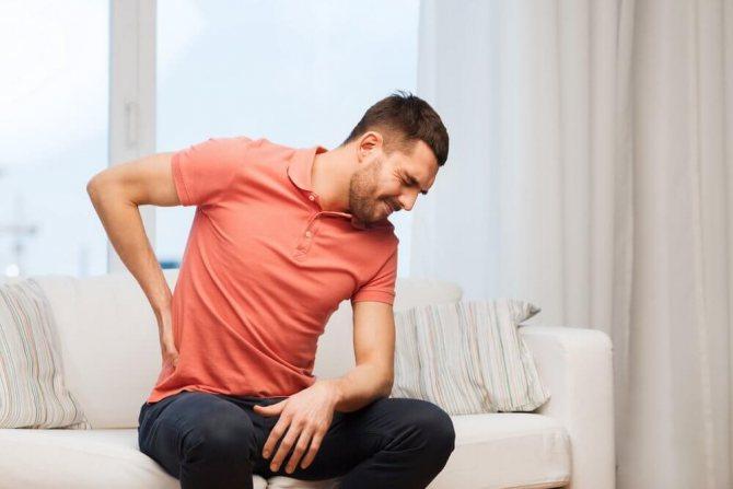 Напади болю в спині