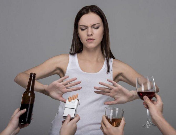 Профілактика алкогольної залежності