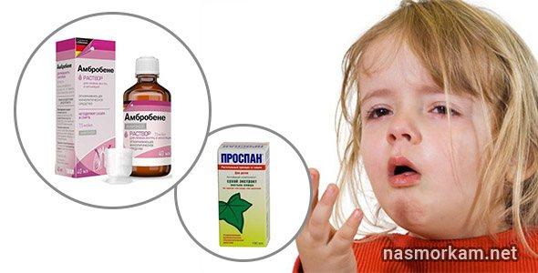 Проспан сироп для дітей: інструкція. Як приймати? Відгуки