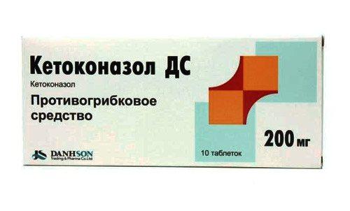 протигрибковий засіб кетоконазол, 200 мг