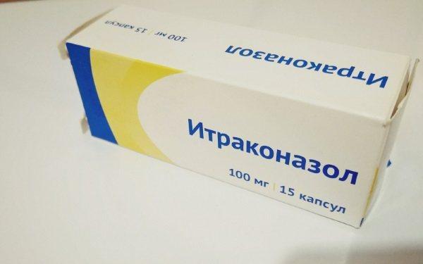 Протигрибкові препарати широкого спектра дії в таблетках. Назви, ціни
