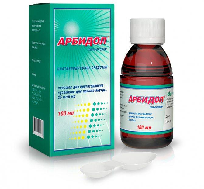 Противірусний засіб Арбідол