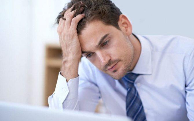 Псіхоемоційні переживання и Стреси