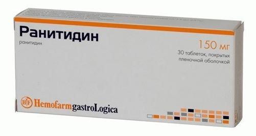 ранітидин