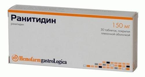 ранітідін