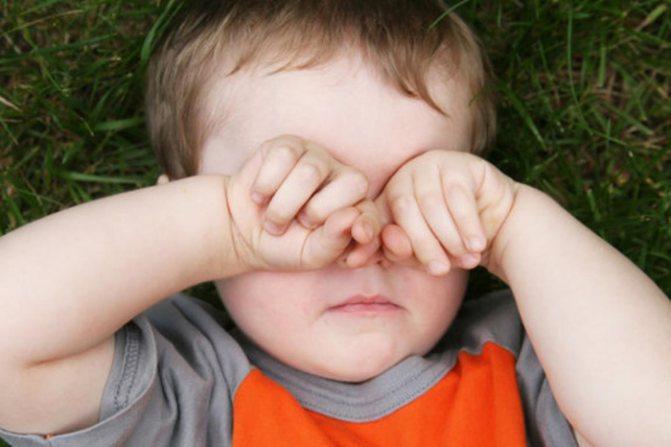 Дитина тре очі