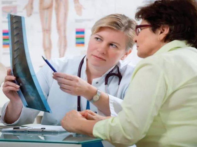 ревматолог прийом