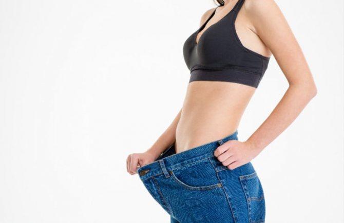 різке схуднення