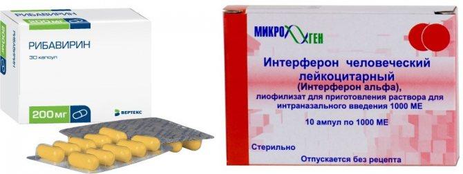 Рібавірін від гепатиту С