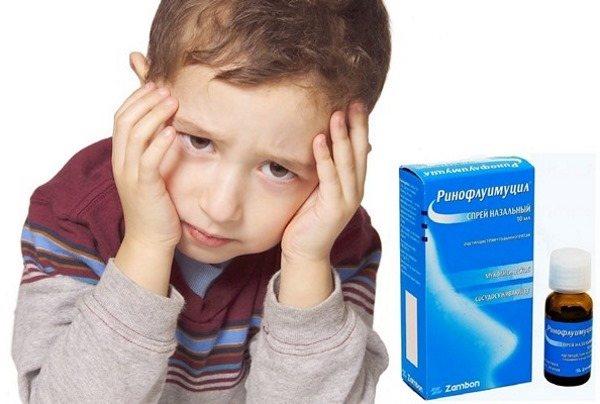 Ринофлуимуцил.  Інструкція по ЗАСТОСУВАННЯ для дітей, з которого віку.  Відгуки, аналоги