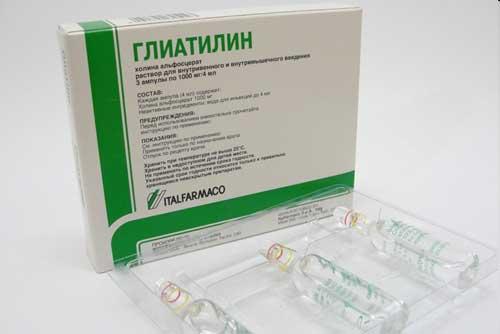 російський аналог гліатілін