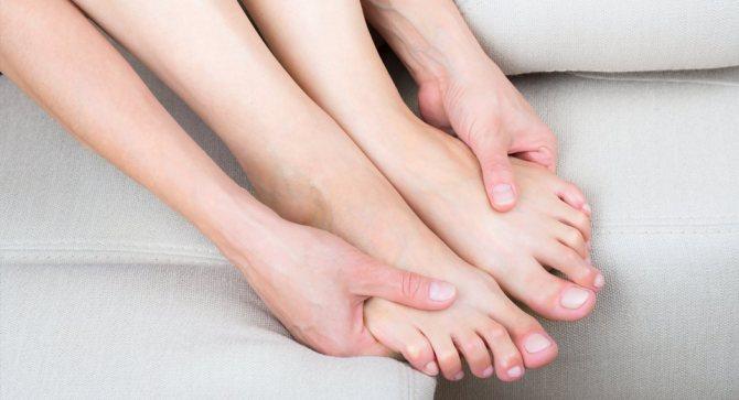 Руки і ноги
