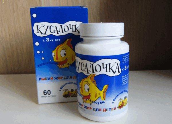Риб'ячий жир для дітей