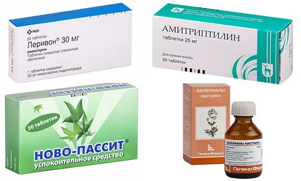 Седативні препарати від депресивно стану
