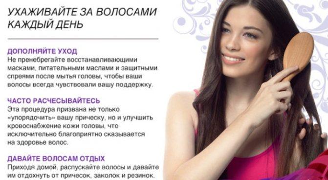 Сильно випадає волосся у жінок.  Причини і лікування народними засобами, препаратами, вітамінними комплексами