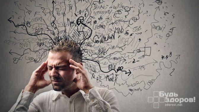 Сильний стрес, як і хронічне нервове напруження, негативно позначається на рівні тестостерону в крові