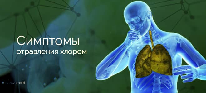 симптом