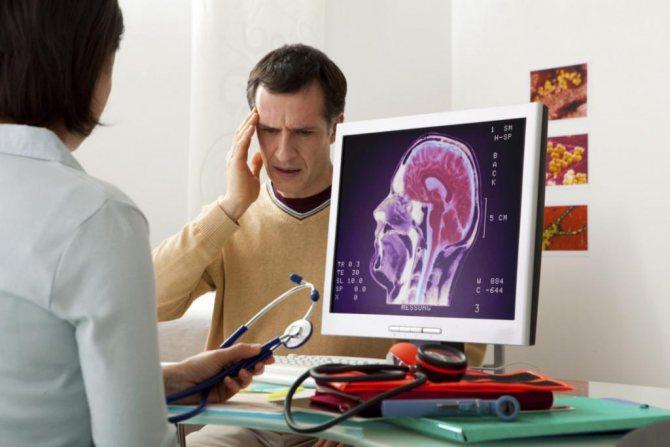 симптоми запаморочення слабкість сонливість нудота