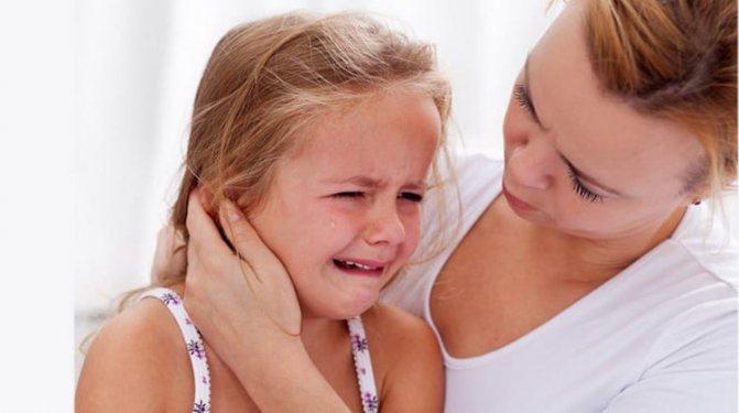 симптоми катарального отиту у дітей