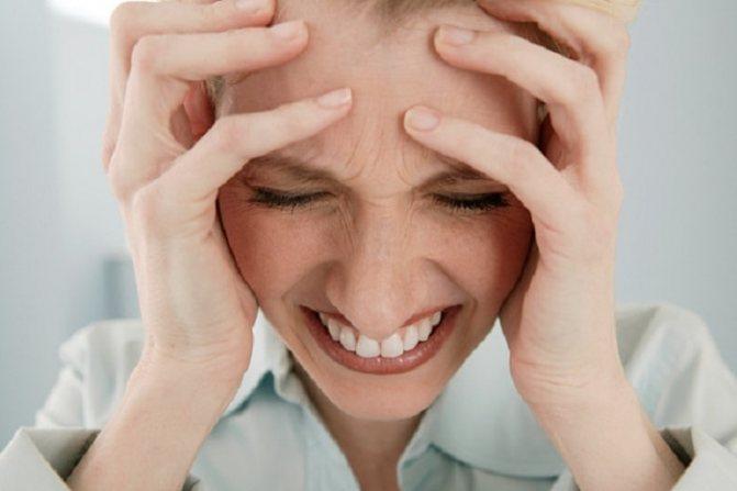 Синдром каска неврастеніка
